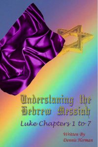 Hebrew Messiah